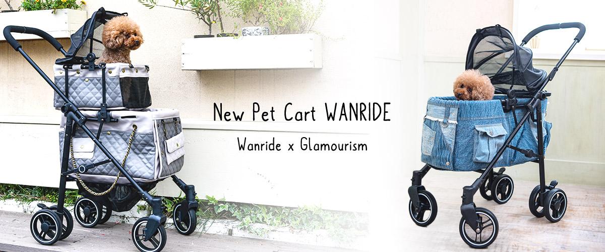 Autumn Winter Collection2019 犬服・ワンマイルウォーキーズ(1 mile walkies)