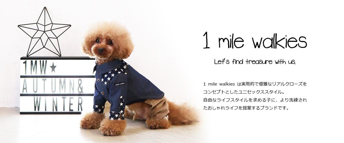 Spring Sumer Collection 2019|犬服・ワンマイルウォーキーズ(1 mile walkies)