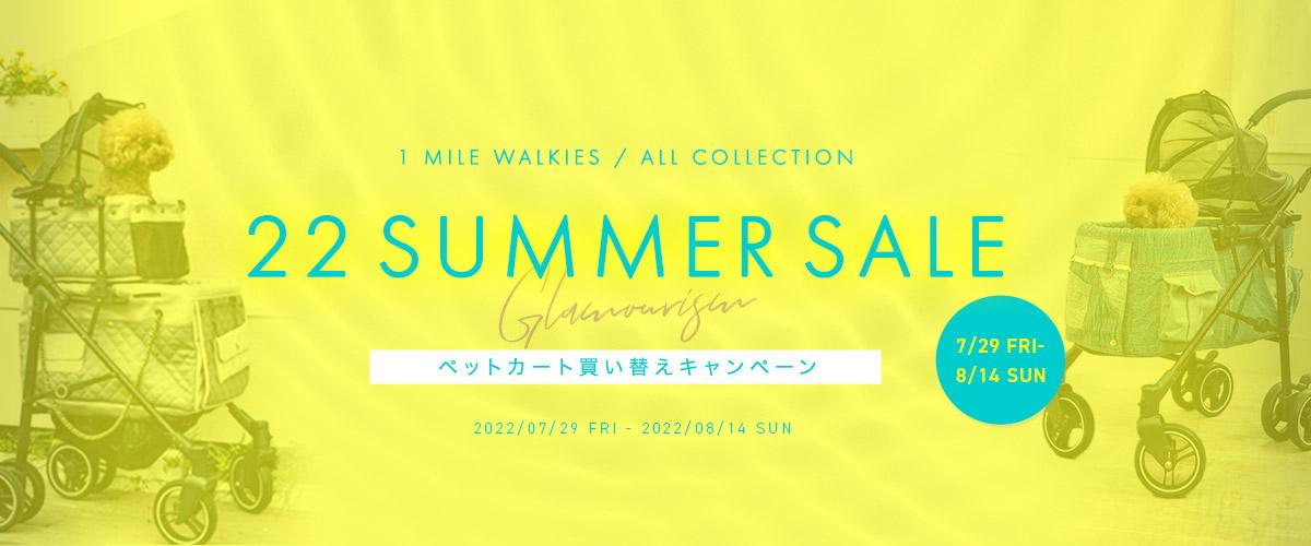 Spring Sumer Collection 2019 犬服・ワンマイルウォーキーズ(1 mile walkies)