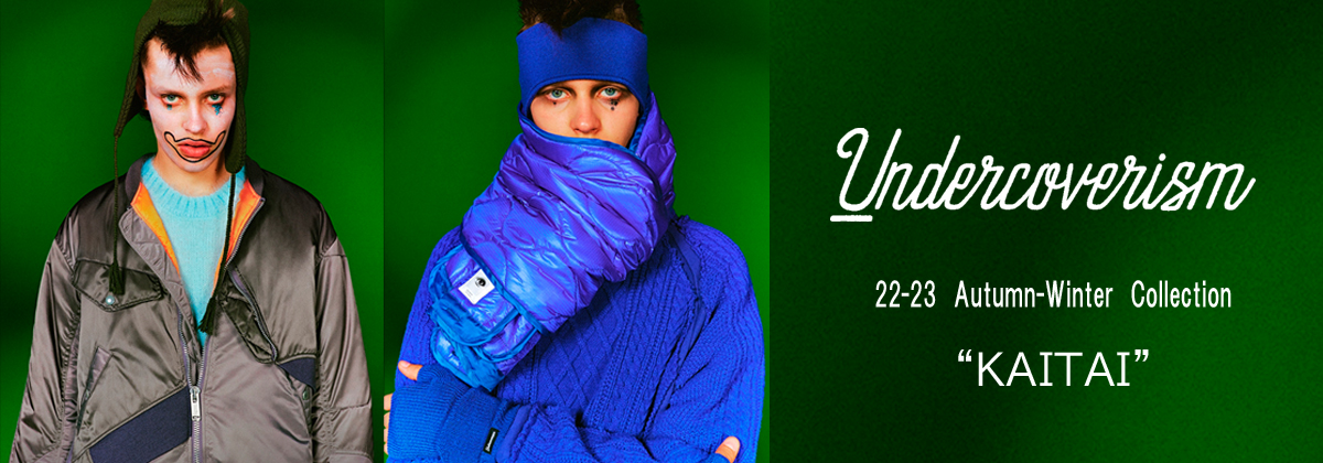 UNDERCOVER/アンダーカバーの通販