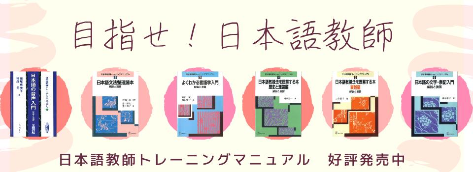 ≪親子の日≫『おやすみヨガ』特別価格Kindle提供キャンペーン(7/18〜7/31)