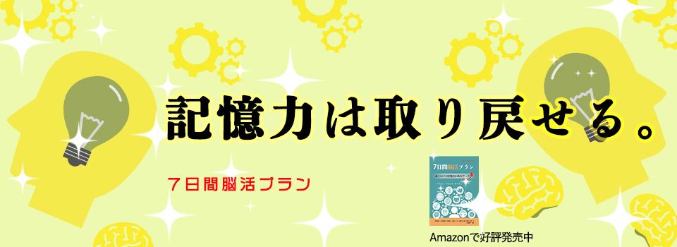 世界中の良書を翻訳で読める書店