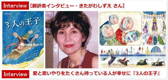 『だって たのしく たべたいんだもん!』の翻訳者の呉藤加代子さんの活動をご紹介します!