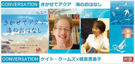 【日本語学習】外国人が日本語教師によくする100の質問&音声入門
