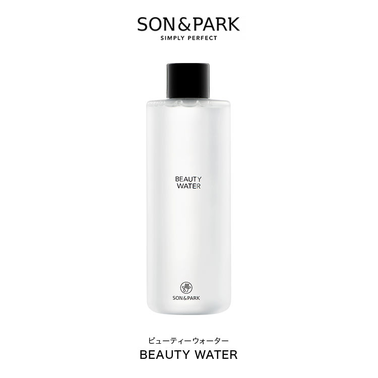 【SON&PARK】Beauty Water400ML[Y724]