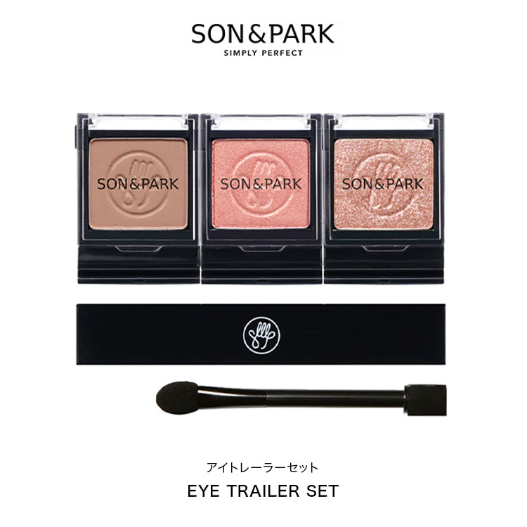 【SON&PARK】SON&PARK EYE TRAILER SET[Y735]【メール便】