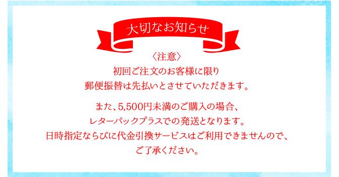 風呂用入浴剤