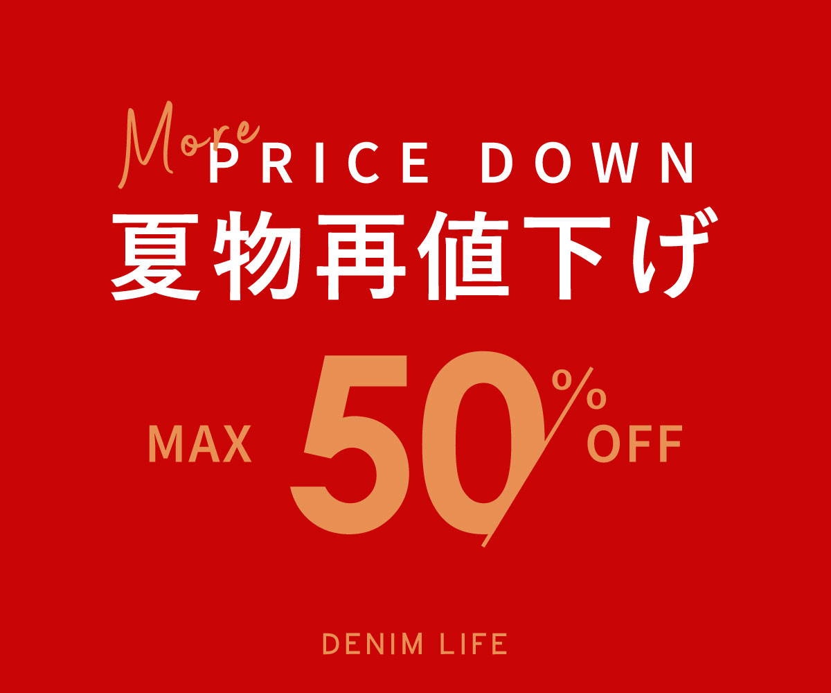 クロスウォーム素材ボトムご紹介!