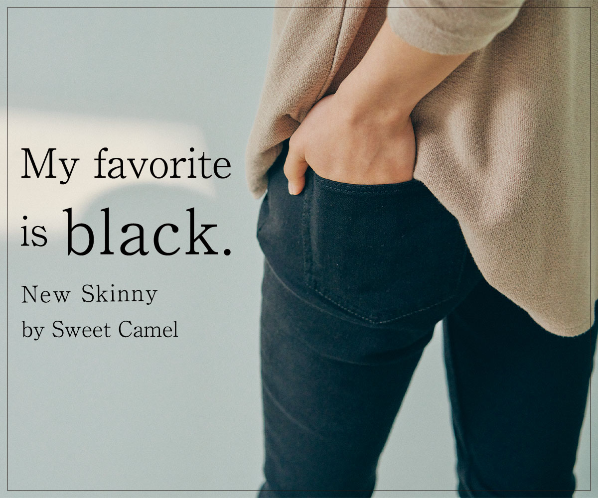 Cafetty 2019Winter COLLECTION