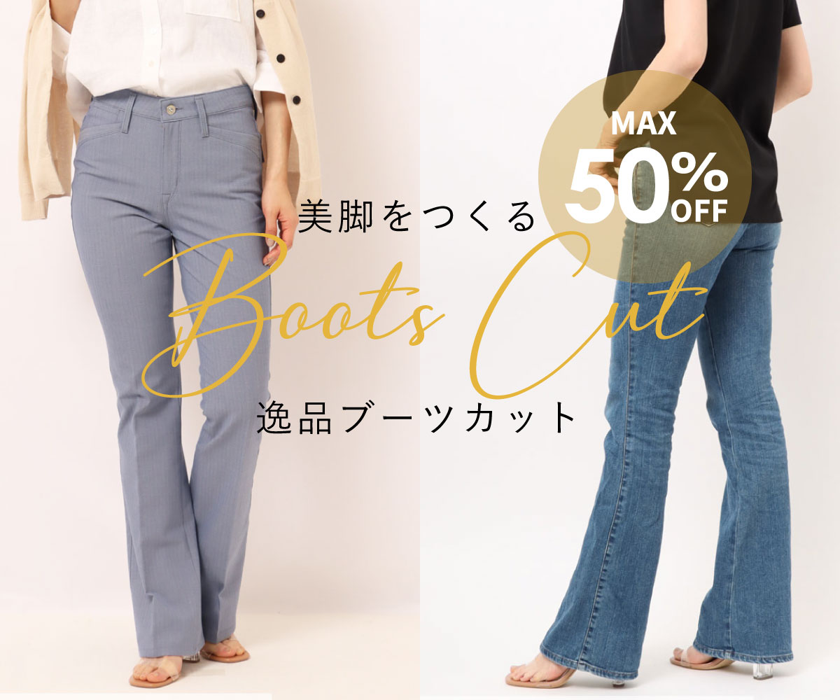 Cafetty AW COLLECTION