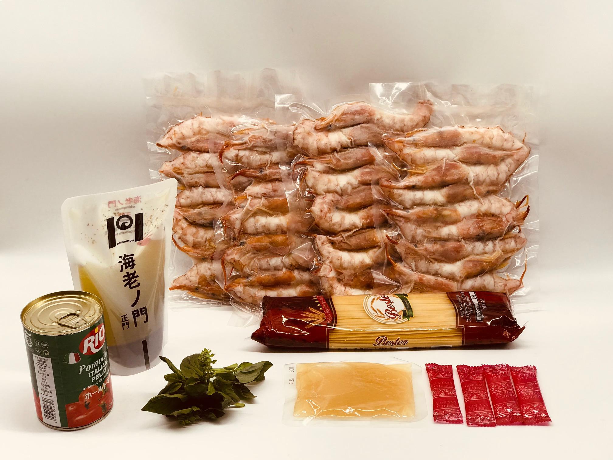 2キロのむきエビ&トマト鍋の素
