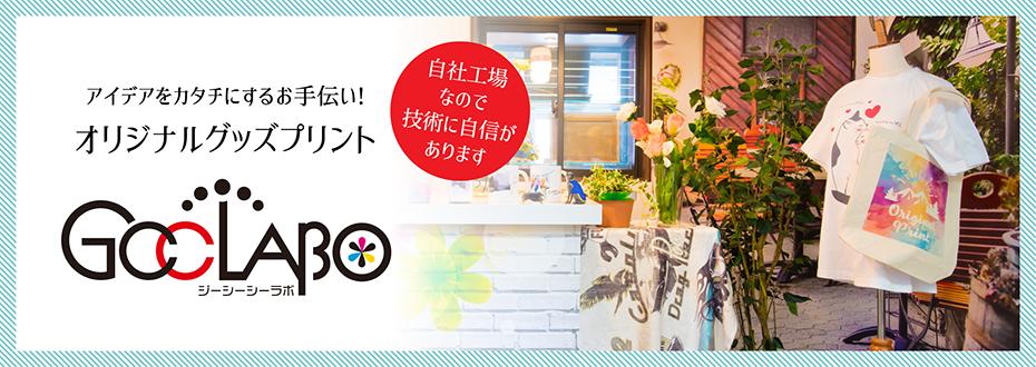 Tシャツ700円-SALE