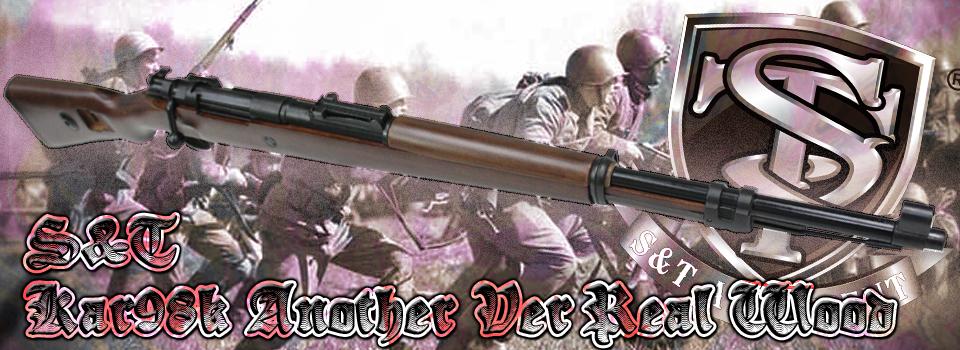 S&T M249 PARA スポーツライン