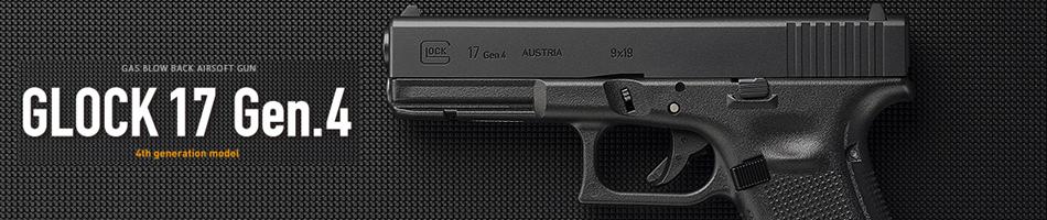 S&T 64式小銃 豪華5点セット