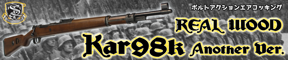 CYMA M870 / Benelli M3 series