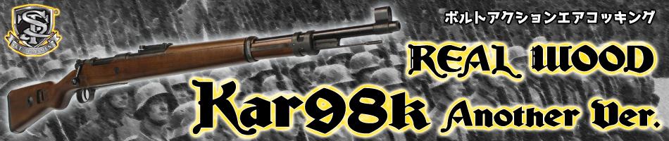 KSC HK417A2 ガスブローバックライフル
