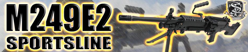 九七式狙撃銃