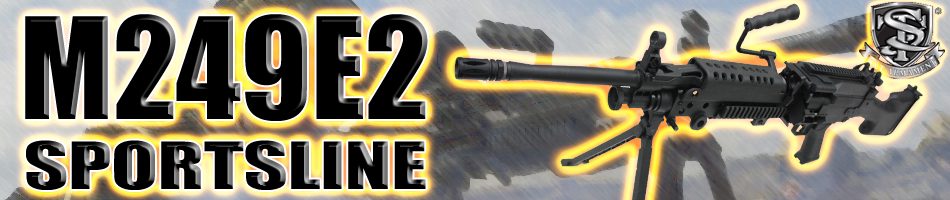 M249E2 スポーツライン電動ガン