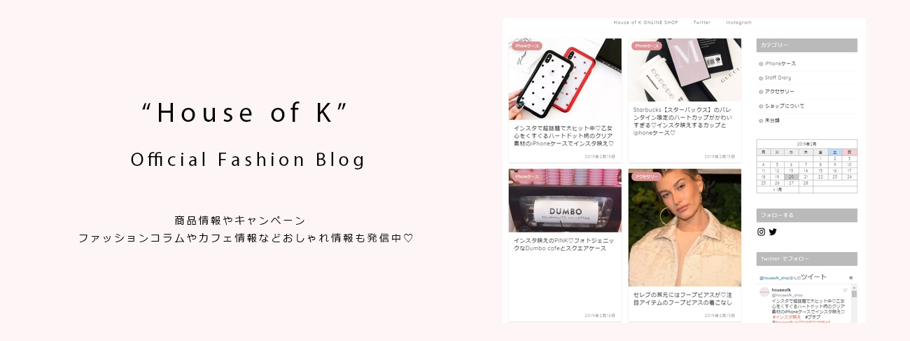 Houseofkofficialblog