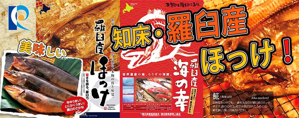 鍋の季節 鱈(たら)