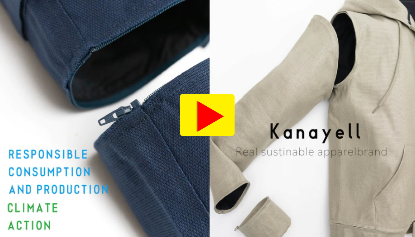 サスティナブルファッションブランド|KanaYell