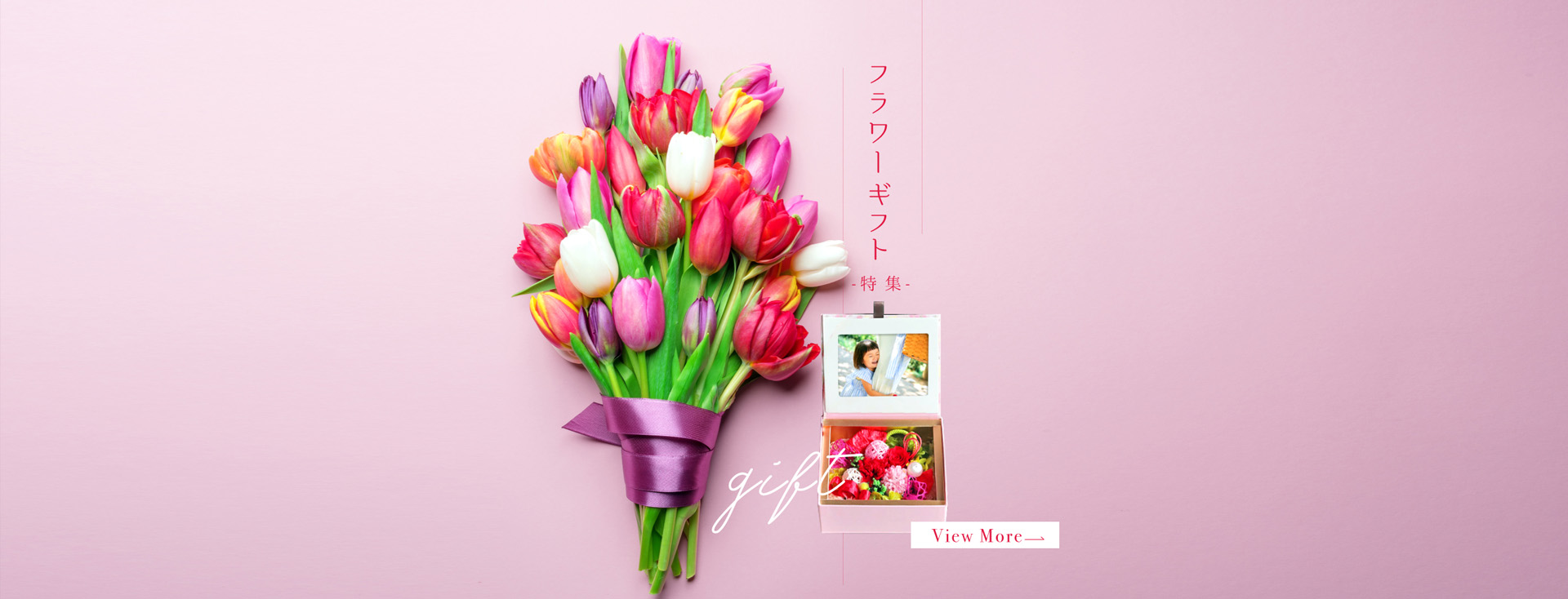 ギフト・花・バルーン