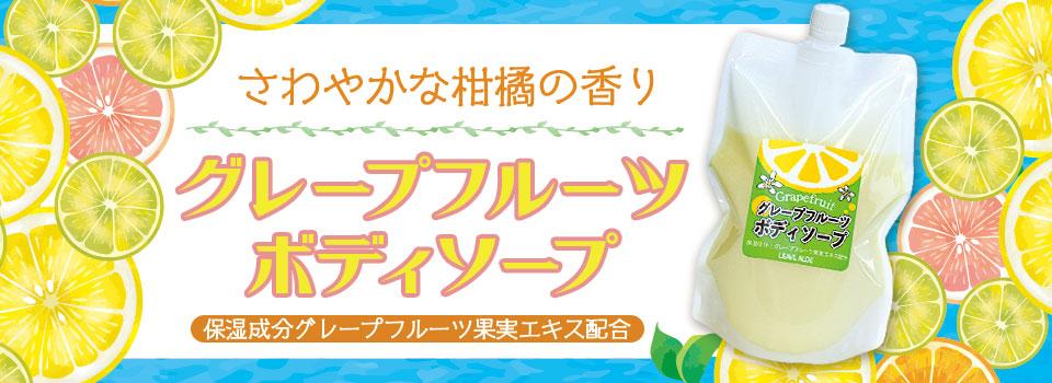 アロエの化粧水ピュアロエシリーズ