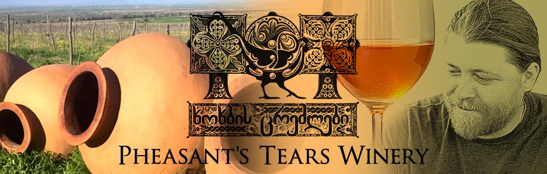 Phesant's Tears フィーザンツ・ティアーズ