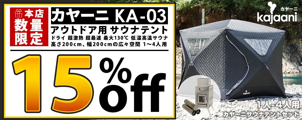 2021年新作クリスマスツリー!ラペールコンチェルト特別先行予約