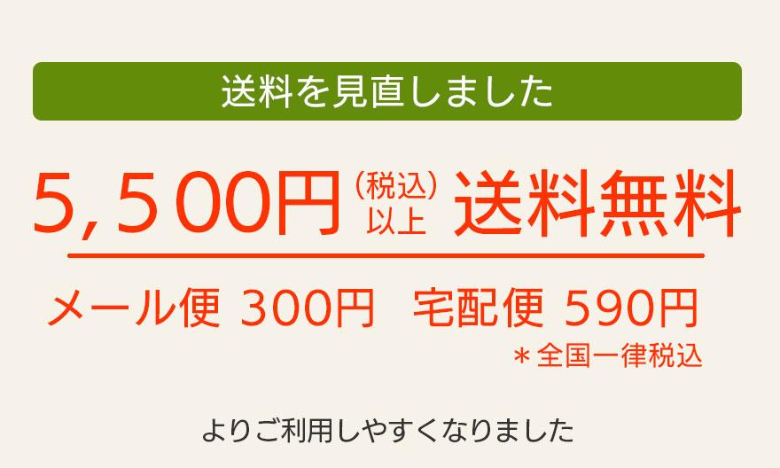 亜麻仁油小袋