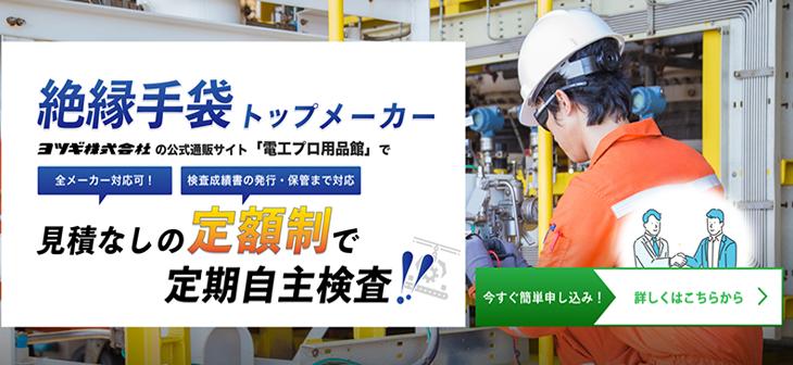 全品送料無料キャンペーン開催!!
