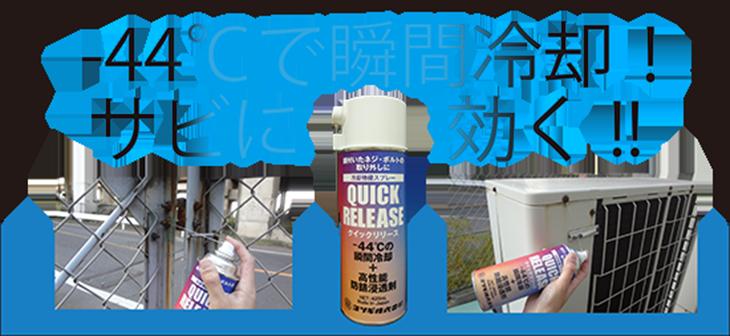 定期自主検査初回無料!!