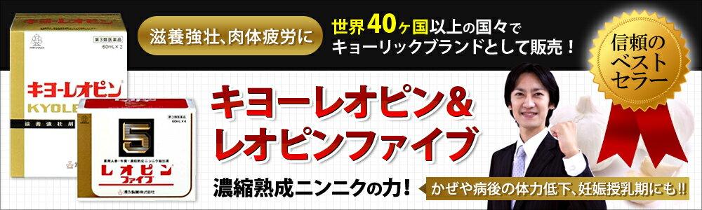 全薬工業化粧品
