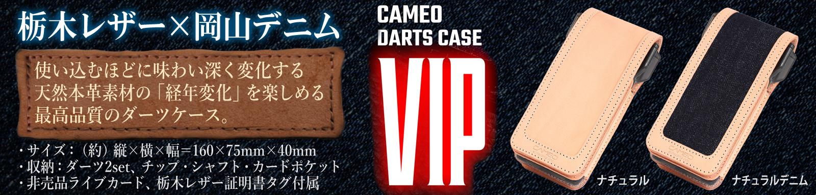 錦タップキャンペーン