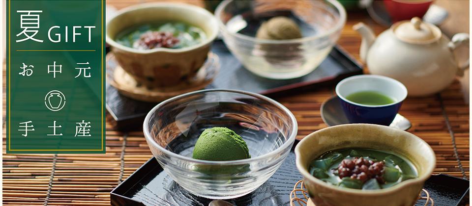 特集_青汁キャンペーン