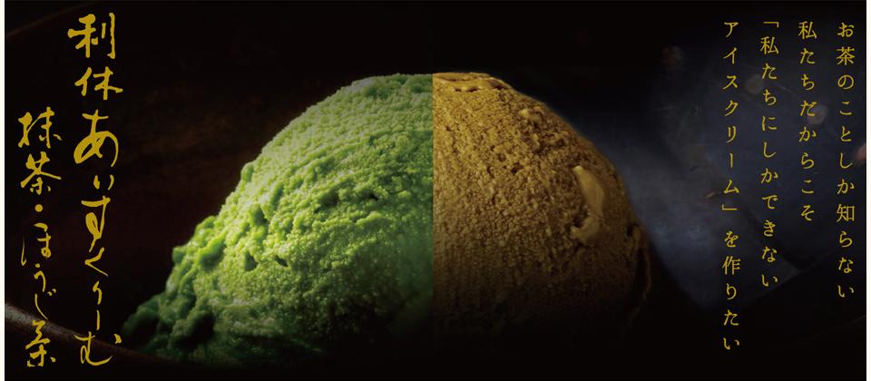 特集_侘び茶くるみ