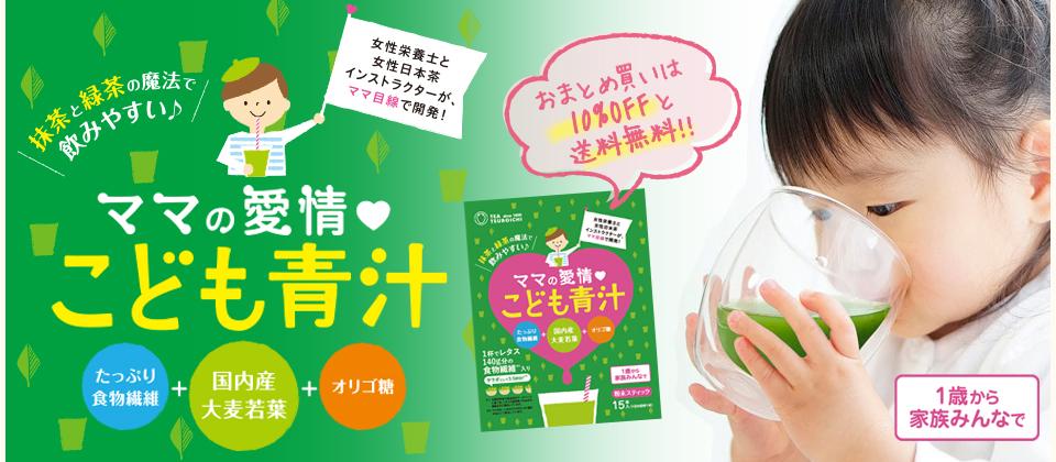 特集_パンケーキミックス
