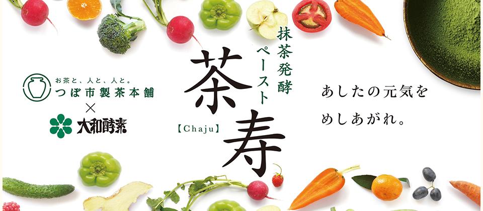 特集_go green
