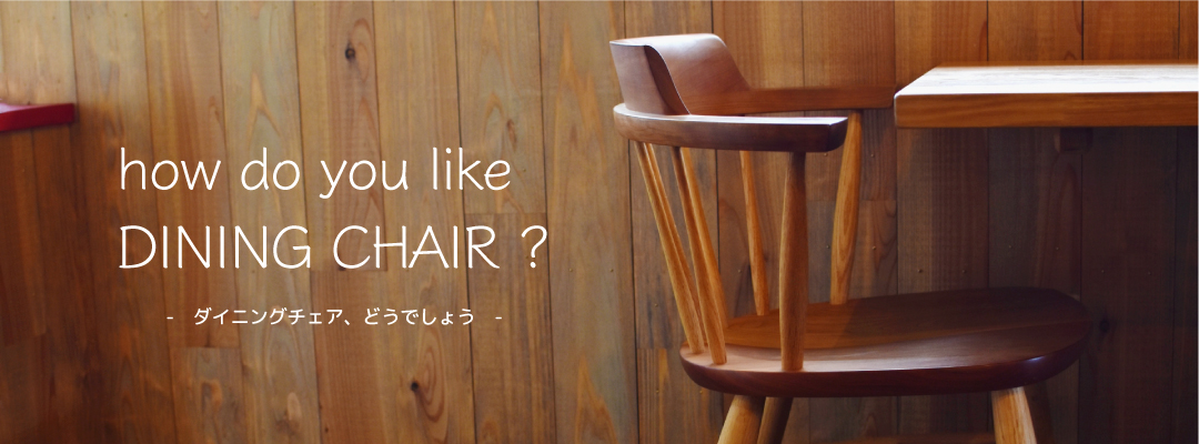 how do you like DINING CHAIR?