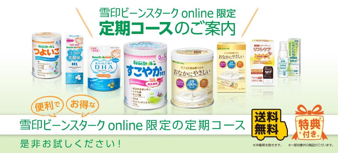 プラチナミルク 大人のための粉ミルク